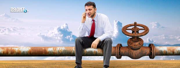 Украина потеряла значительную часть транзита российского газа из-за того, что вела себя как монополист....