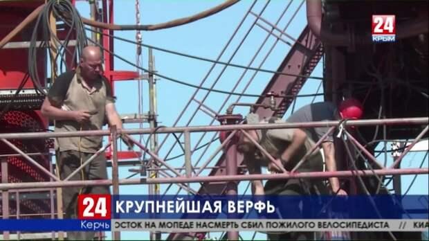 Керченский судостроительный завод построит паром для Дальнего Востока