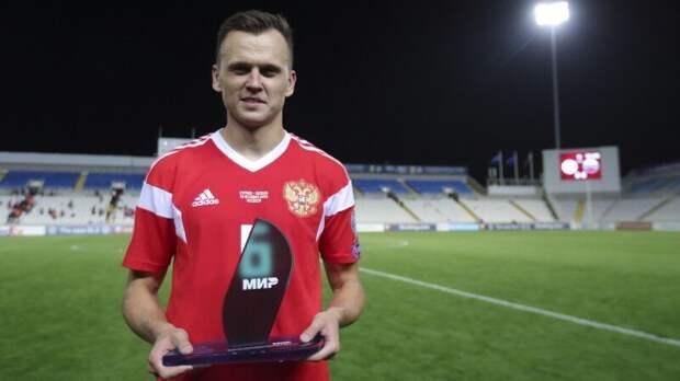 Сборная России по футболу собралась в полном составе на сборе в Австрии