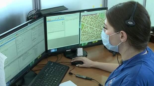 Спомощью камер системы «Безопасный город» раскрыли 19 преступлений вТаганроге