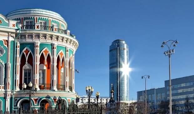 Екатеринбург вошел втоп-5 перспективных городов России для гостиничного бизнеса