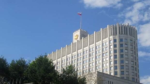 Россия озвучила список недружественных стран