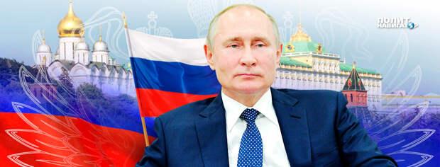 Экс-главред «Огонька» ошарашен напористостью Путина в отстаивании интересов России
