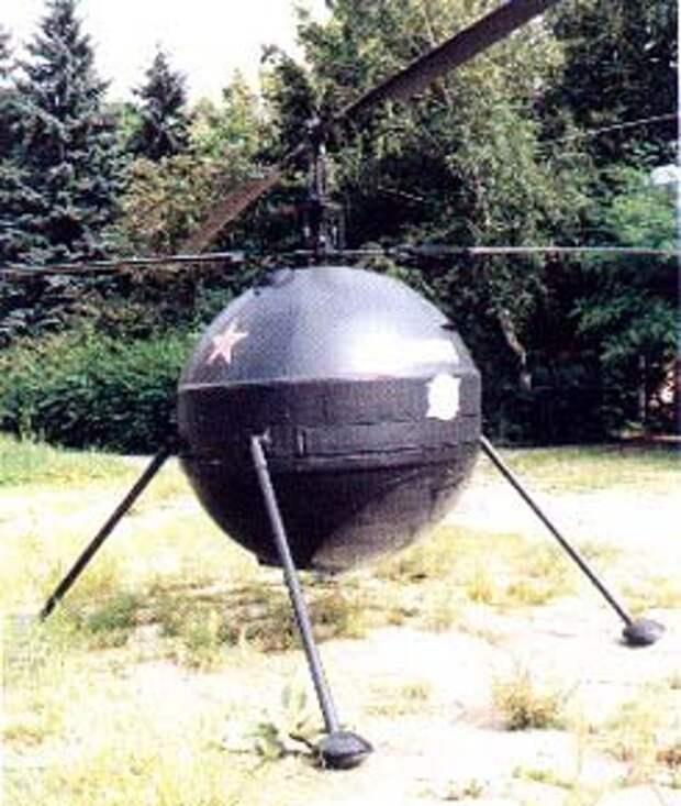 Ка-137