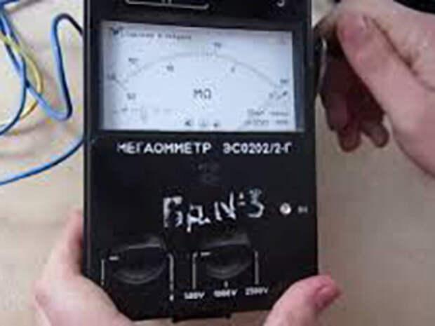 Как пользоваться мегаомметром?