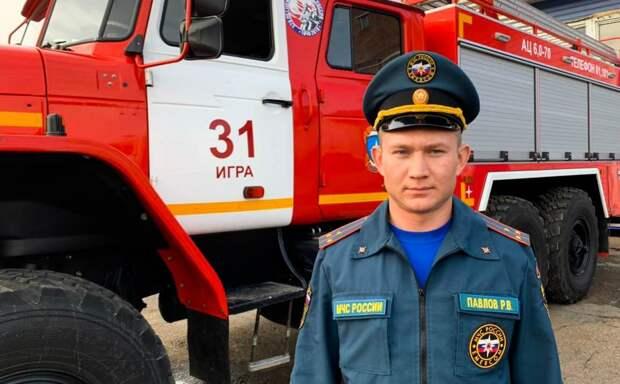 Пожарный из Удмуртии поборется за звание лучшего начальника караула России