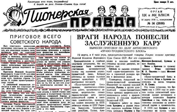 Приговор советского народа большевикам, велосипедист Ленин и сравнение Петра I с Иваном Грозным