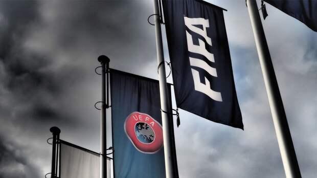 Суперлига обратилась в Суд Европейского союза с жалобой на ФИФА и УЕФА