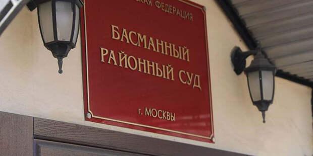 Суд арестовал сына экс-губернатора Левченко