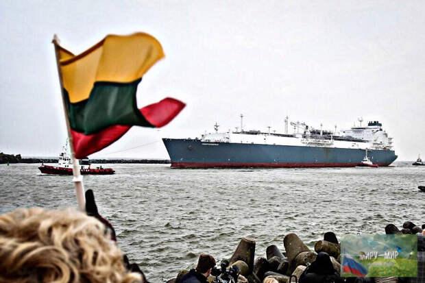 РФ расторгла договор о транзите газа в Литву: желание Литвы исполнено, теперь они покупают газ у США