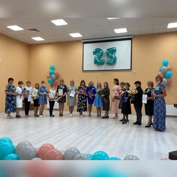 Сотрудники центра соцобслуживания в Северном приняли поздравления