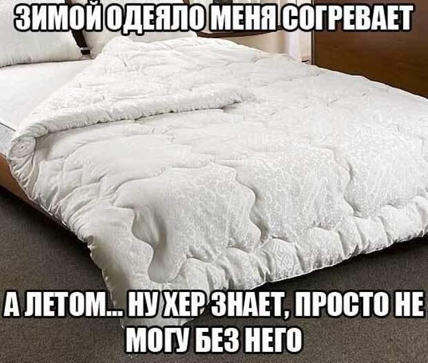 1466534920_21