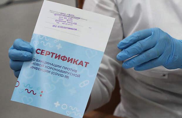 Рынок поддельных сертификатов о вакцинации расцветает