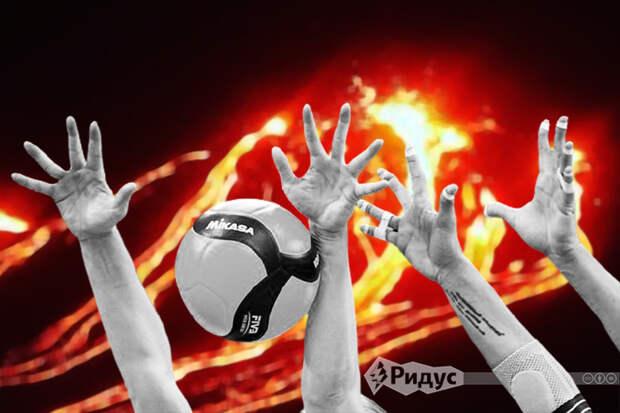 Появилось видео игры в волейбол у извергающегося вулкана Фаградальсфьядль