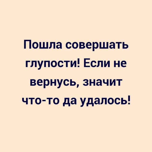 rinakor_165243306_177122777437427_7015452342781051886_n (700x700, 138Kb)