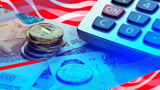Международные инвесторы через фонды вложили в Россию 130 миллионов долларов