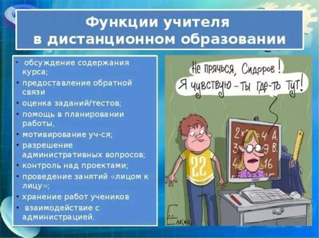 Смешные комментарии. Подборка chert-poberi-kom-chert-poberi-kom-05100416012021-15 картинка chert-poberi-kom-05100416012021-15
