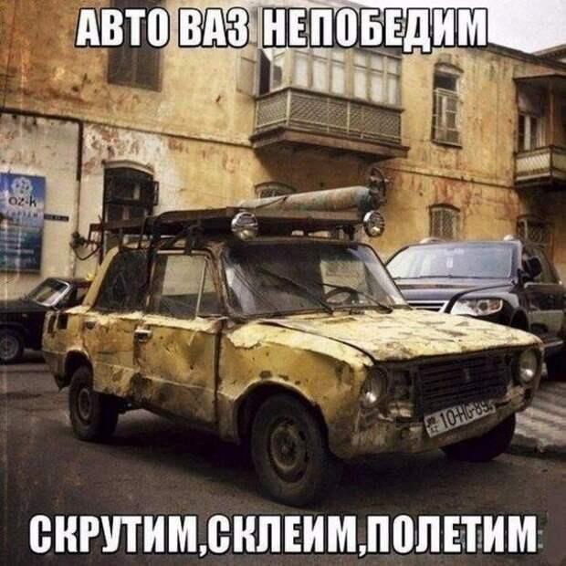 1449147870_avtoprikoly-3