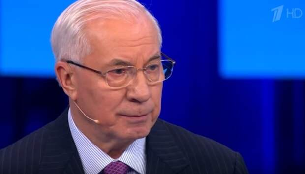 Николай Азаров: Когда я был премьер-министром, мы не только выполняли бюджет, но и отчитывались