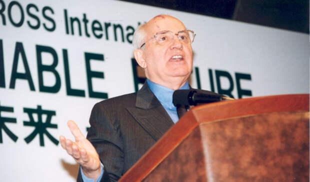 Эксперты высказались о перспективах иска нижегородца к Горбачеву