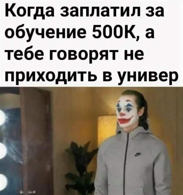 Смешные комментарии. Подборка chert-poberi-kom-chert-poberi-kom-05100416012021-8 картинка chert-poberi-kom-05100416012021-8