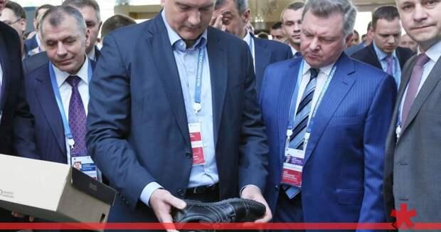 Власти Крыма подали в суд на обувного гиганта Zenden