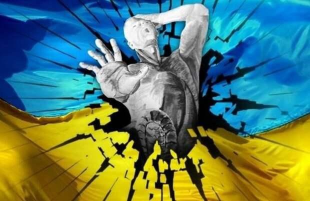 Экс-депутат Рады рассказал, когда на Украине начнется тотальная зачистка