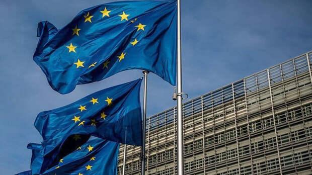 Еврокомиссия изменила прогноз по росту ВВП России