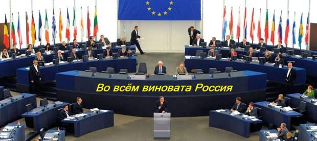 Европарламент взял след, теперь главное не выйти на самих себя...