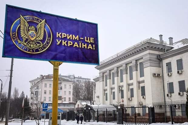 Чем грозит России идея поставить крест на Украине
