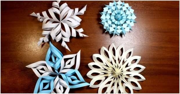 3D снежинки: просто и эффектно!