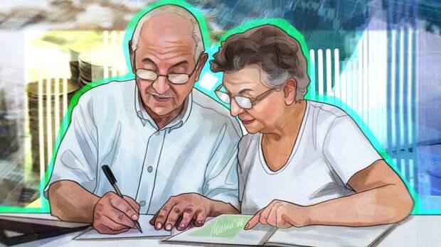 В ПФР разъяснили, когда стаж не будет учитываться при назначении пенсии