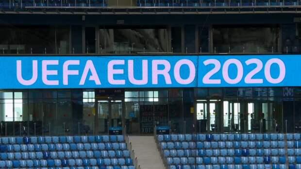 Диджей Мартин Гаррикс и участники группы U2 представили гимн Евро-2020