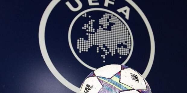 Дело в отношении клубов Суперлиги приостановили