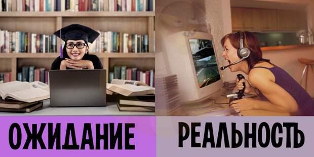 Смешные комментарии. Подборка chert-poberi-kom-chert-poberi-kom-05100416012021-18 картинка chert-poberi-kom-05100416012021-18