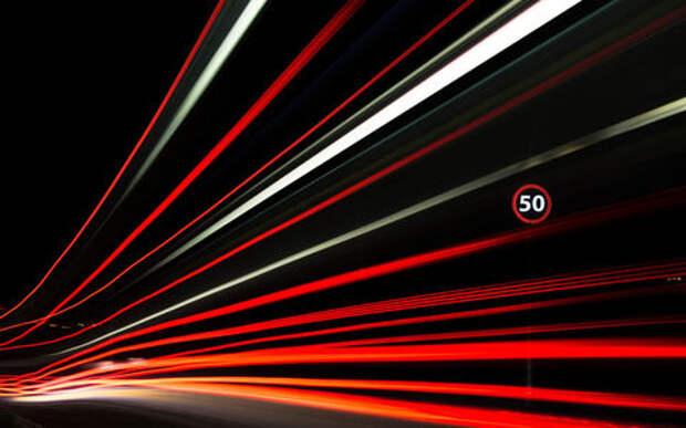 Нештрафуемый порог превышения скорости снизят. Постепенно