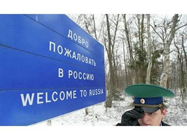 Граждане всего мира стремятся жить в России