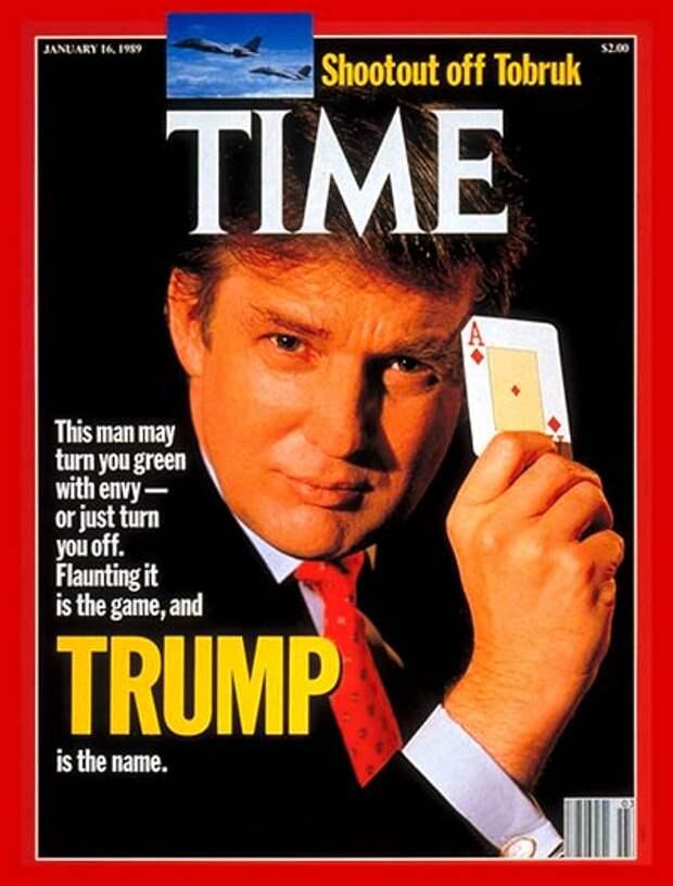 Дональд Трамп и Хиллари Клинтон на обложках журнала Time 1989 и 1997 гг.