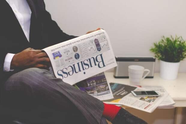 Получится ли у вас запустить успешный бизнес? Психологический тест из 10 вопросов