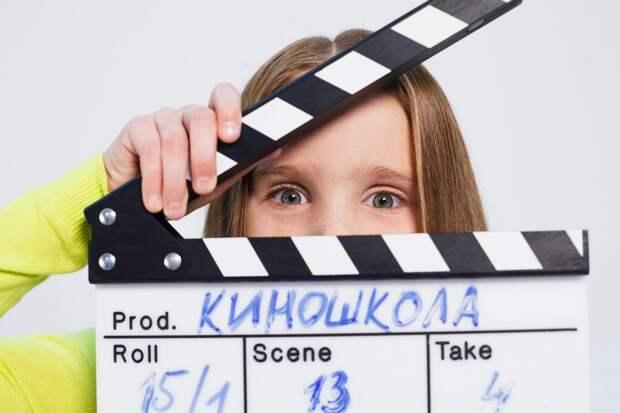 «Киношкола»: уроки на солнечном полуострове