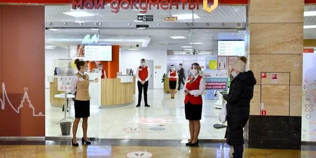 В центре «Мои документы» на Лётчика Бабушкина для людей с инвалидностью доступна новая услуга