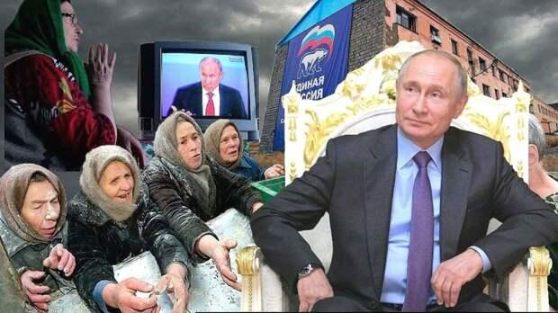 Алексей Чадаев. Почему самые бедные за власть, а кто побогаче – против?