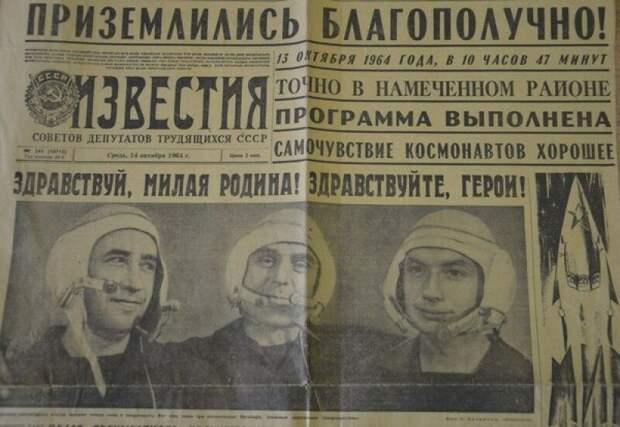 Единственный советский космонавт, не бывший членом КПСС: Константин Феоктистов Константин Феоктистов, космонавт, советский