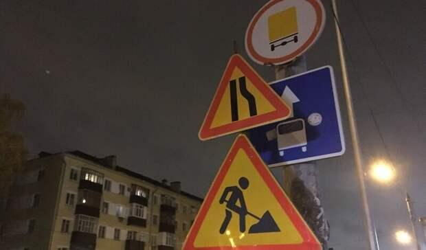 Улица Белинского вКазани будет перекрыта доиюля