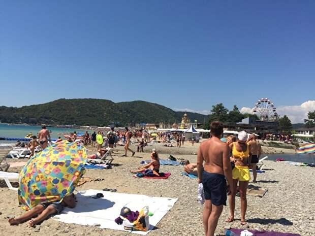 Пляж под Геленджиком
