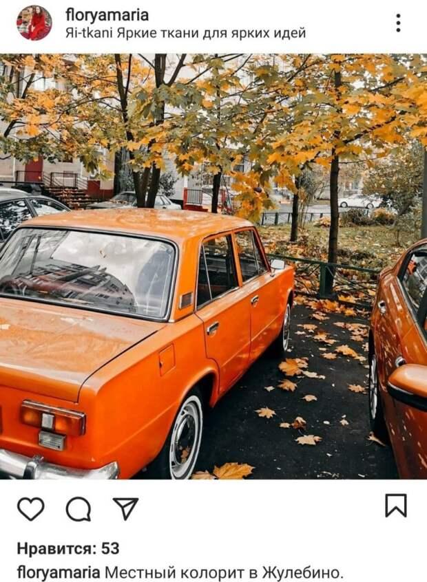Фото дня: оранжевое Жулебино