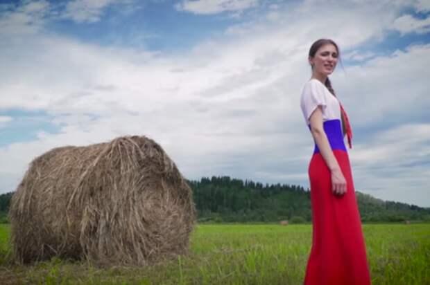 Певица из Новосибирска попросила Путина спасти Россию