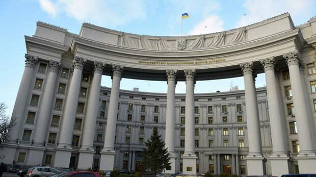 МИД Украины скрыл имена участников «Крымской платформы»