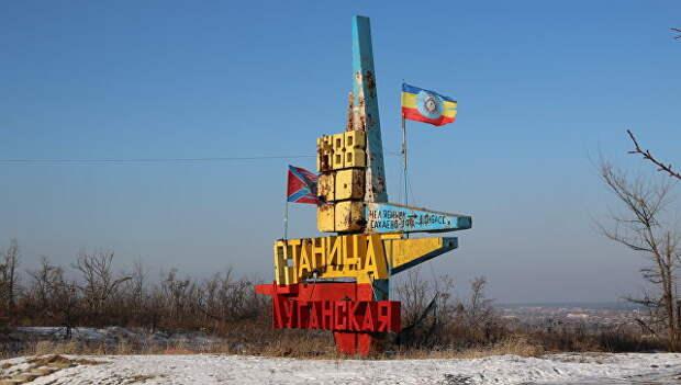 КПП Станица Луганская в Донбассе. Архивное фото