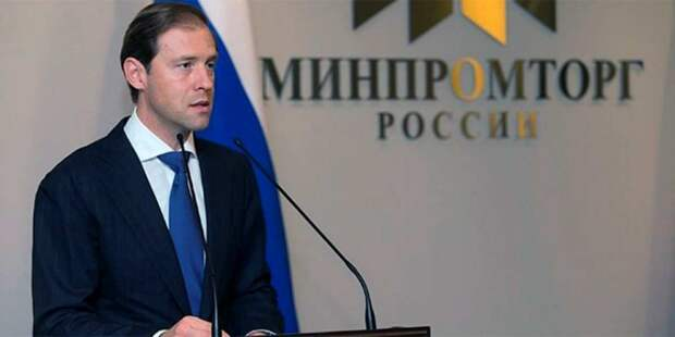Россия в пандемию продемонстрировала всему миру экономическую прочность и самодостаточность